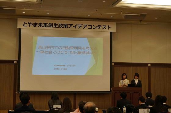 山本ゼミ3年生チームによる発表.jpg