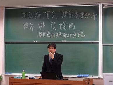 朴起煥博士.png