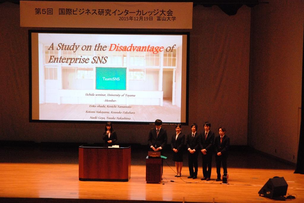 http://www.eco.u-toyama.ac.jp/news/images/ib007.jpg